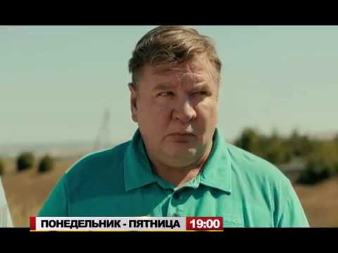 Саша добрый, Саша злой (1 сезон)