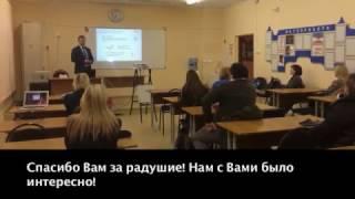 Презентация ИГСУ  Школа №1948