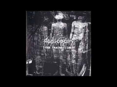 Audiopain -The Traumatizer  2004