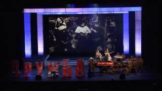 видео Замысел театрализованного тематического концерта