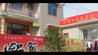 Xuancheng Wuyue Gudao Shanqing Shuixiu Farmstay - Hotel in Xuancheng, China