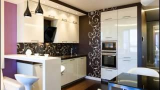 Дизайн кухни с гостинной и столовой 20 кв. м Три в одном !(Дизайн кухни совмещенно с гостинной и столовой. Делаете дизайн интерьера кухни с гостинной ? Это видео Вам..., 2015-05-14T18:23:31.000Z)