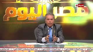 توفيق عكاشة: «السيسي آخر مرة كان خاسس.. الراجل مبينامش» (فيديو) | المصري اليوم