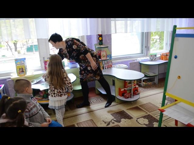 Игра на развитие общения Детский сад