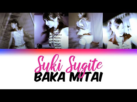 DEF.DIVA - Suki Sugite Baka Mitai (好きすぎて バカみたい) Lyrics (Color Coded 歌割 JPN/ROM/ENG)