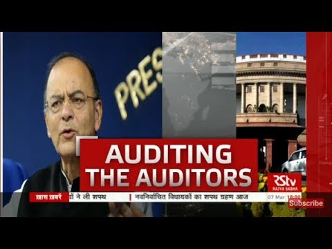 In Depth - NFRA: Auditing the Auditors