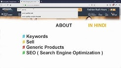 About KEYWORDS | Sell | Generic Products | SEO in HINDI