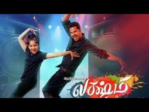 lakshmi-2018-|-tamil-movie-|-prabhu-deva