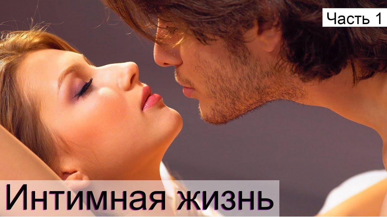 Интимная жизнь.intimate life. Лариса Максимова CNL СНЛ