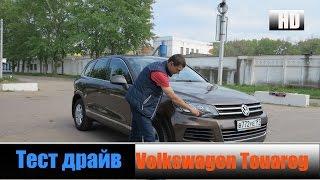 видео Volkswagen Touareg 2015 - 2016: характеристики