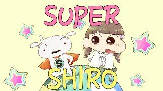 みゆはん - SUPER SHIRO