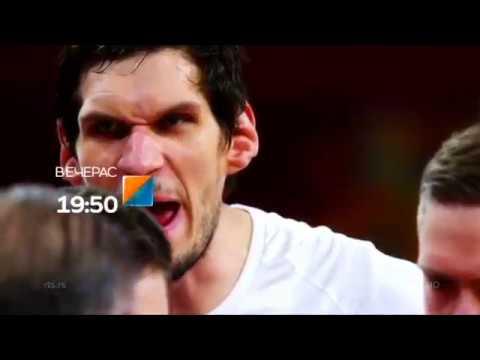 Košarka Kvalif Za Svetsko Prvenstvo 2019 Srbija Nemačka