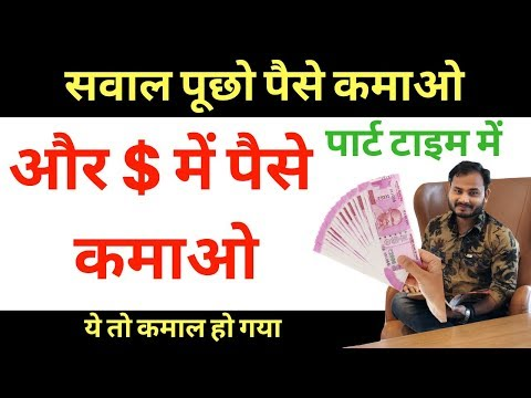 Online Earning ideas in Hindi | Business Ideas in Hindi | Quora Partners program