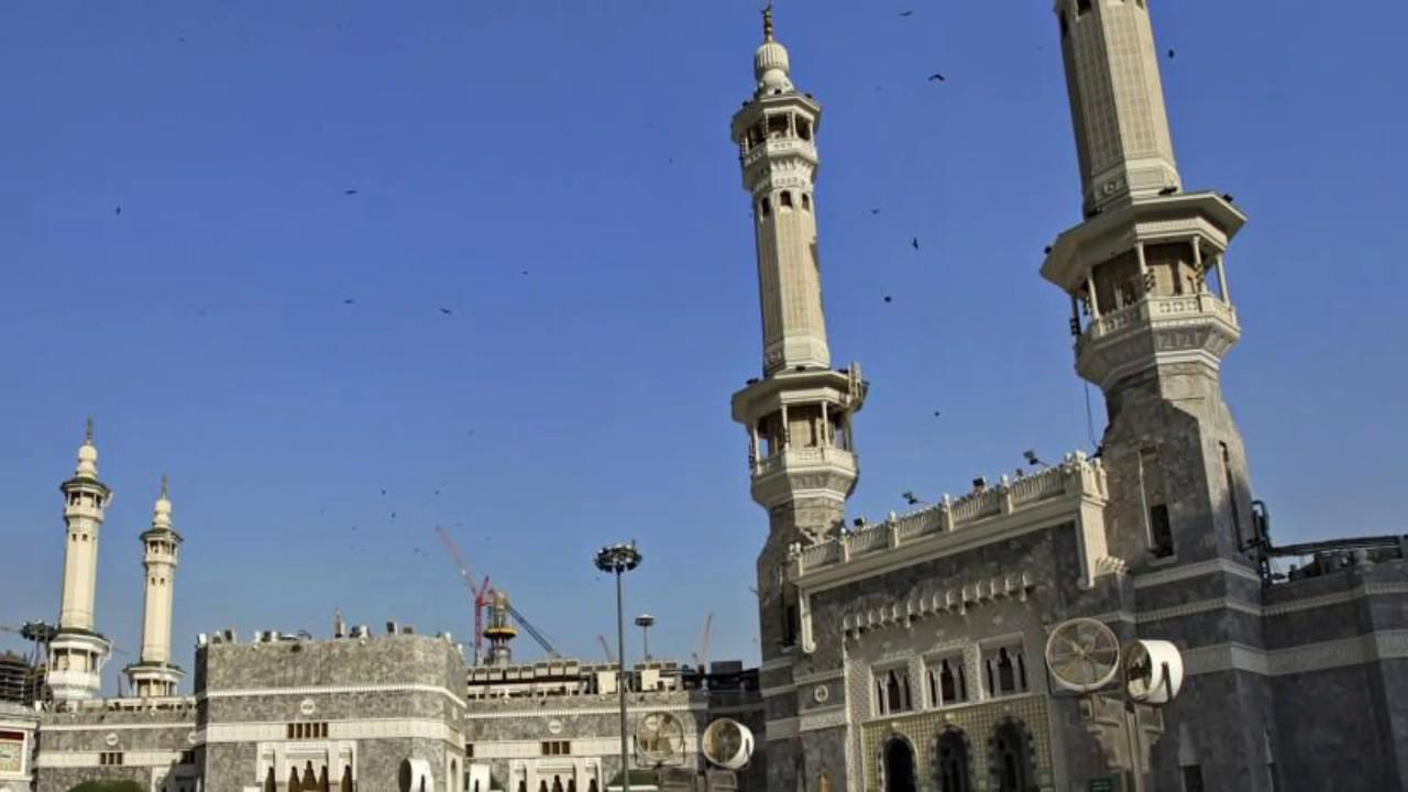 Raffles Makkah Palace hotel - YouTube