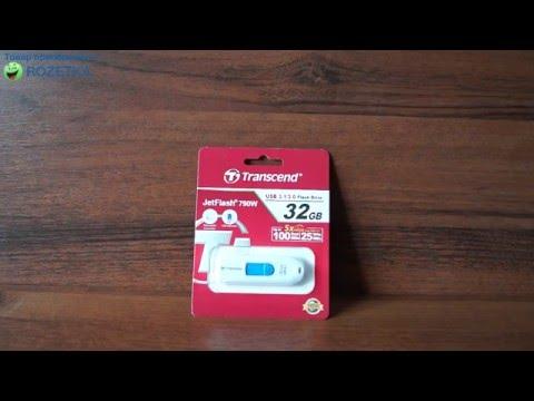 Распаковка Transcend JetFlash 790 32GB (TS32GJF790W)