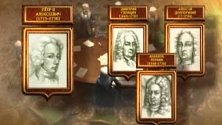400 - Том XVI - Воцарение Екатерины I