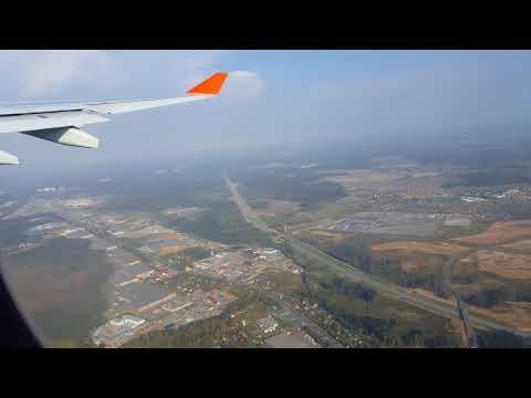 Взлет из Шереметьево Аэрофлот Москва - Нью-Йорк