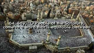 SURAH AL IMRAN HOLY QURAN RECITATION