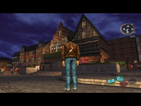 Shenmue II Music: Worker's Pier - Night (Extended) 🌙