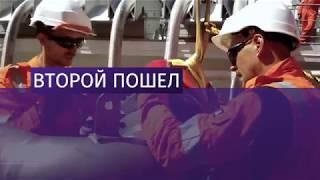 Второй танкер с российским газом отправляется в США