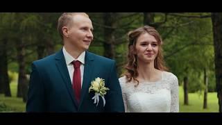Свадебный клип Орел