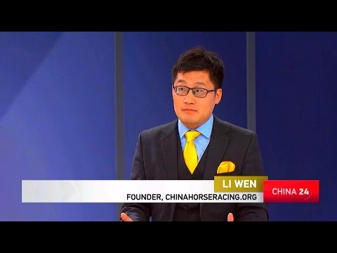 China's National Channel's Interview about Horseracing in China
