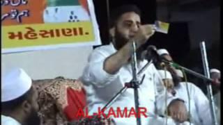QARI AHMED ALI MUFTI FALAHI SAHEB KADI 04-04-2009 PART 3
