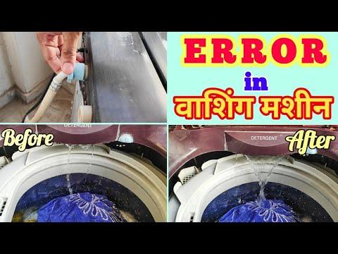 LG Top Load Fully Automatic | Washing machine problems | washing machine repair | how to repair
