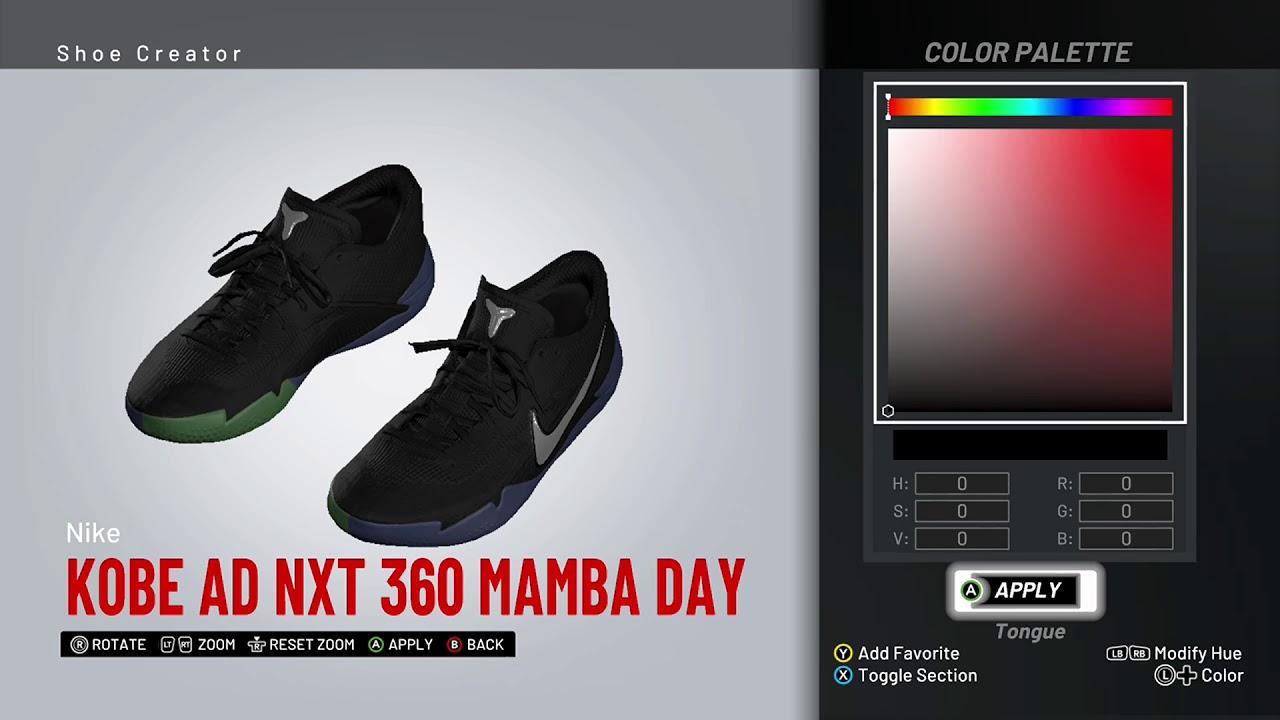 Nike Kobe AD NXT 360 \