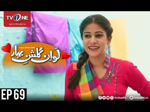 Love In Gulshan E Bihar - Episode 69 - TV One Drama - 31st October 2017