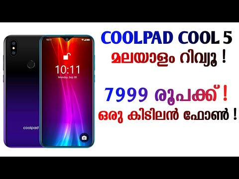 Coolpad Cool 5 Malayalam Review   Coolpad Cool 5 Specs, Price and Launch Date in India
