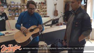 �������� ���� Купить недорогую гитару, которая не играет и отстроить её. www.gitaraclub.ru ������
