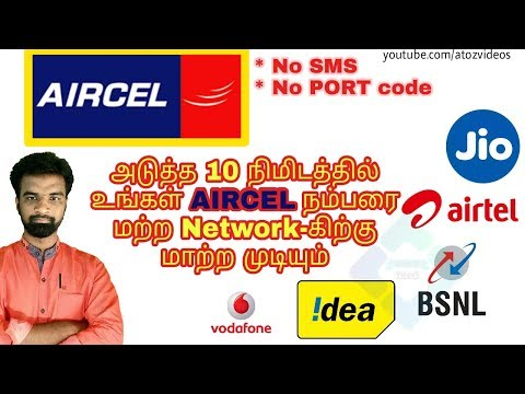 how to change Aircel to other network within 10 minutes in tamil
