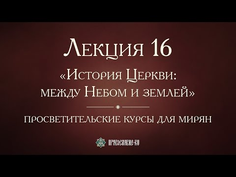 SC. Татарская кухня. История татарской кухни. Татарская