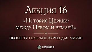 видео ЛЕКЦИЯ 16. ГОСУДАРСТВЕННОЕ УПРАВЛЕНИЕ ЭКОНОМИЧЕСКОЙ СФЕРОЙ