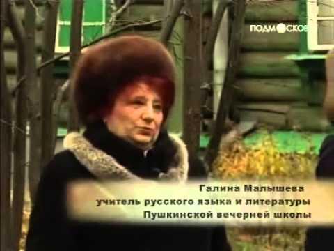 интим знакомства пушкино моск обл