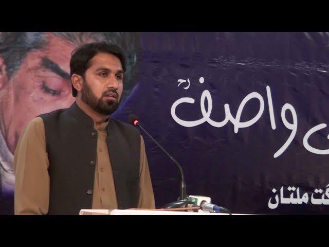Kalam-e-Wasif (Karamat Ali Karamat) At Seminar HAZRAT WASIF ALI WASIF (R.A) 2018, Multan.