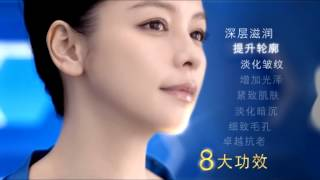 Bio-essence Face Lifting Cream with Royal Jelly and ATP Thumbnail