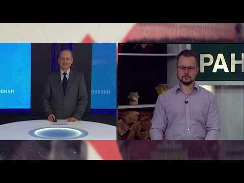 Телеканал UA: Житомир: 17.12.2018. Новини. 07:30
