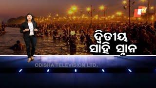 Desha Duniya Bishes Ep 257 21 Jan 2019 | News Around the World - OTV