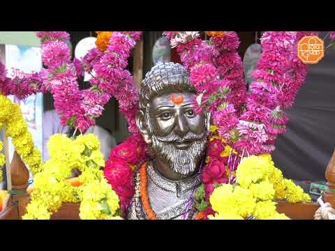 Shivdipak Pratishthan 2018 Shivjanmostav