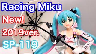 Figure NEW from Japan figma SP-119 Racing Miku 2019 Ver