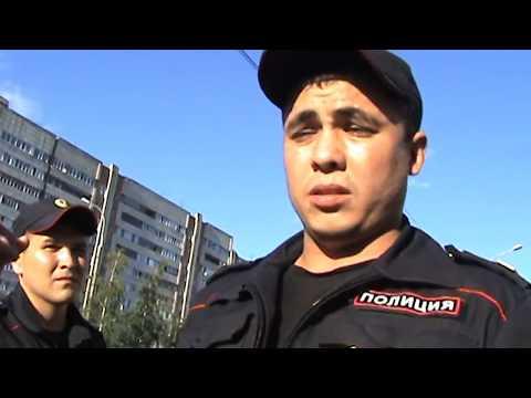 Видео Рагуил