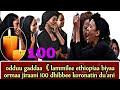 Odduu Gaddaa😭😭 《lammilee Ethiopiaa 100 Sababaa Koronaatin Du'an
