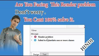 How to solve Render Problem in Android Studio In Hindi