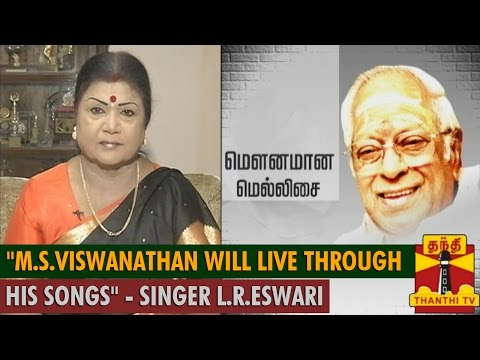 """M.S.Viswanathan will live through his Evergreen Songs"" - Singer L.R.Eswari"