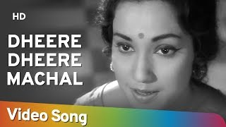 Dheere Dheere Machal - Durga Khote - Anupama - Lata Mangeshkar - Hemant Kumar - Evergreen Songs