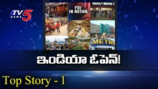 Will 100% FDI Boost Indian Economy..? | Biggest Reform In FDI Policy | Top Story - 1 | TV5 News