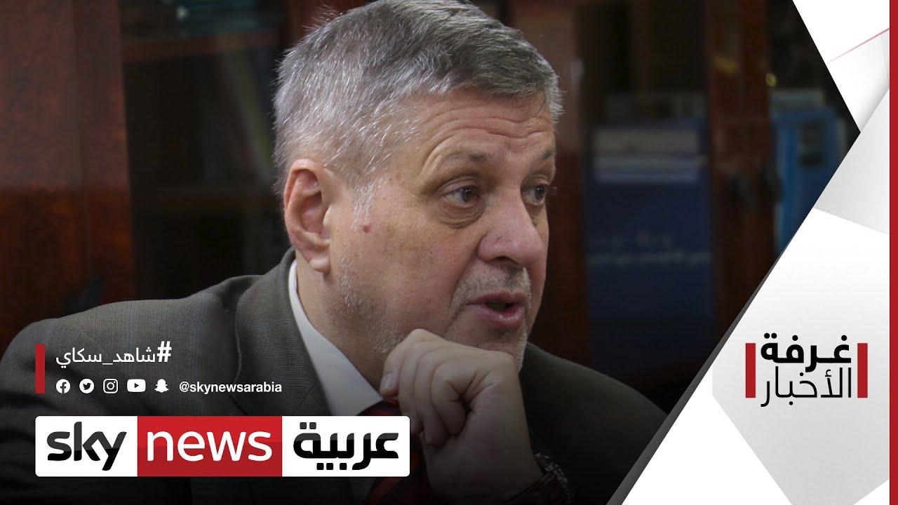المبعوث الدولي الجديد إلى ليبيا.. أي دور مطلوب؟ | غرفة الأخبار  - نشر قبل 26 دقيقة