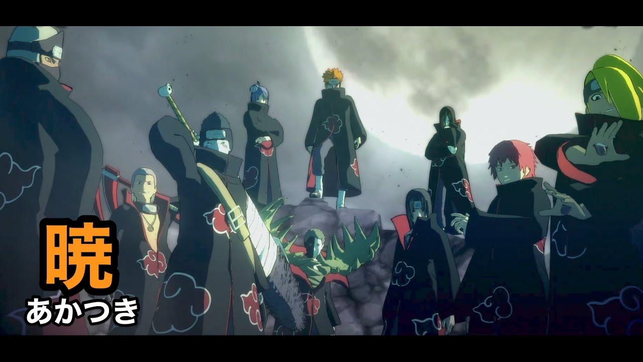 Naruto ナルト 番外編 暁 Youtube
